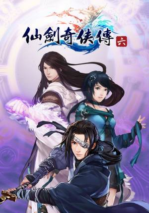 Chinese Paladin:Sword and Fairy 6 8